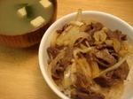 8 牛肉丼.jpg